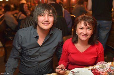 Дельфин, 2 апреля 2014 - Ресторан «Максимилианс» Уфа - 32