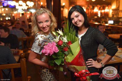 Дельфин, 2 апреля 2014 - Ресторан «Максимилианс» Уфа - 33