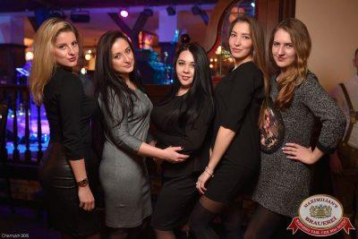 Дыхание ночи»: Dj Anton Almazov (Москва), 27 ноября 2015 - Ресторан «Максимилианс» Уфа - 07