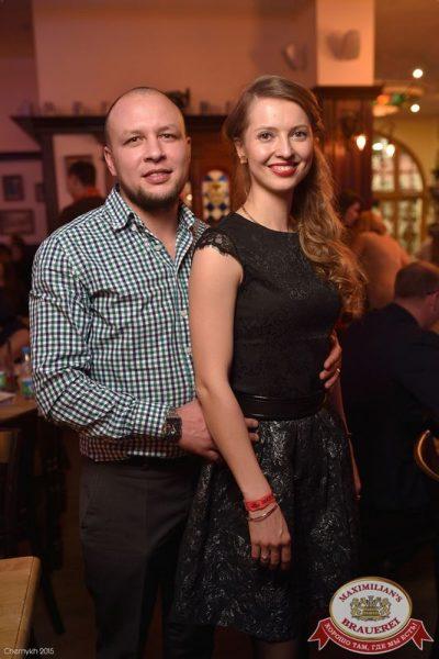 Дыхание ночи»: Dj Anton Almazov (Москва), 27 ноября 2015 - Ресторан «Максимилианс» Уфа - 11