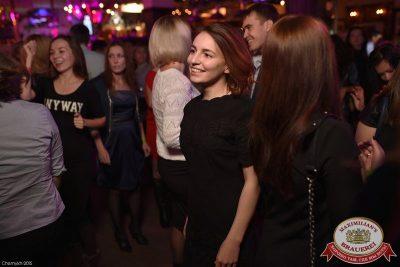 Дыхание ночи»: Dj Anton Almazov (Москва), 27 ноября 2015 - Ресторан «Максимилианс» Уфа - 23