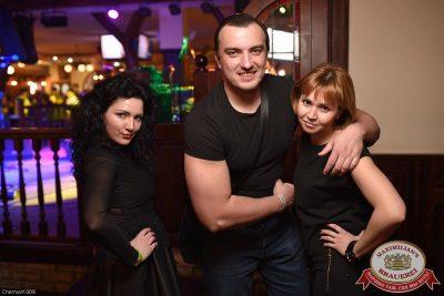Дыхание ночи»: Dj Anton Almazov (Москва), 27 ноября 2015 - Ресторан «Максимилианс» Уфа - 24