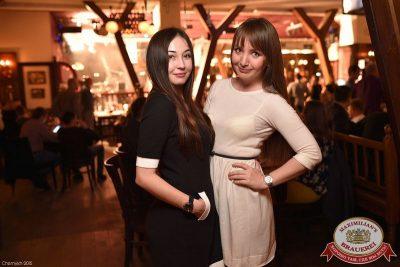 Дыхание ночи»: Dj Anton Almazov (Москва), 27 ноября 2015 - Ресторан «Максимилианс» Уфа - 26