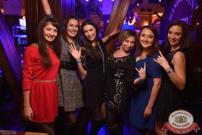 «Дыхание ночи»: Dj Lil'M (Москва), 20 ноября 2015 - Ресторан «Максимилианс» Уфа - 04