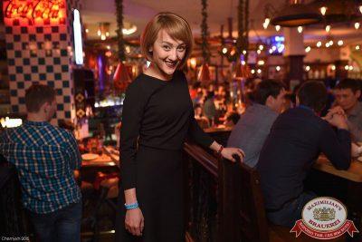 «Дыхание ночи»: Dj Lil'M (Москва), 20 ноября 2015 - Ресторан «Максимилианс» Уфа - 09