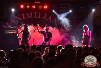 «Дыхание ночи»: Dj Lil'M (Москва), 20 ноября 2015 - Ресторан «Максимилианс» Уфа - 12