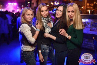 «Дыхание ночи»: Dj Lil'M (Москва), 20 ноября 2015 - Ресторан «Максимилианс» Уфа - 24