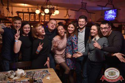 «Дыхание ночи»: Dj Lil'M (Москва), 20 ноября 2015 - Ресторан «Максимилианс» Уфа - 27