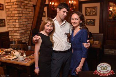 «Дыхание ночи»: Dj Stylezz (Москва), 4 декабря 2015 - Ресторан «Максимилианс» Уфа - 06