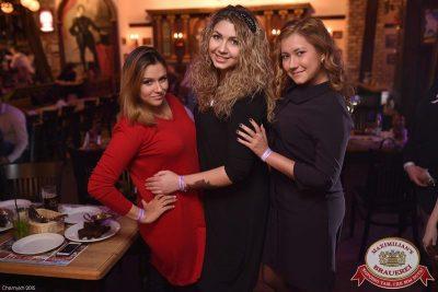 «Дыхание ночи»: Dj Stylezz (Москва), 4 декабря 2015 - Ресторан «Максимилианс» Уфа - 07