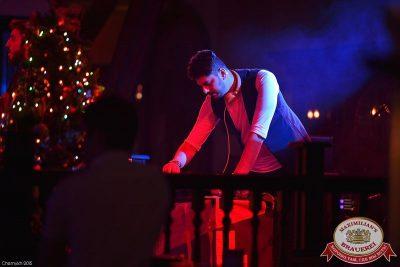 «Дыхание ночи»: Dj Stylezz (Москва), 4 декабря 2015 - Ресторан «Максимилианс» Уфа - 10