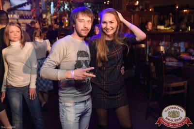 «Дыхание ночи»: Dj Stylezz (Москва), 4 декабря 2015 - Ресторан «Максимилианс» Уфа - 14