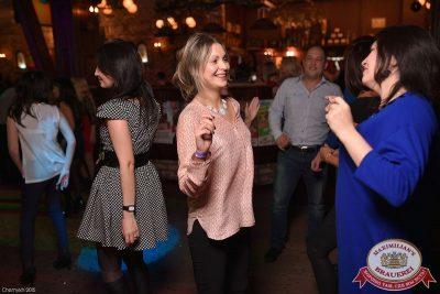 «Дыхание ночи»: Dj Stylezz (Москва), 4 декабря 2015 - Ресторан «Максимилианс» Уфа - 17