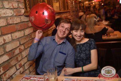 «Дыхание ночи»: Dj Stylezz (Москва), 4 декабря 2015 - Ресторан «Максимилианс» Уфа - 18