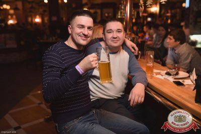 «Дыхание ночи»: Dj Stylezz (Москва), 4 декабря 2015 - Ресторан «Максимилианс» Уфа - 20