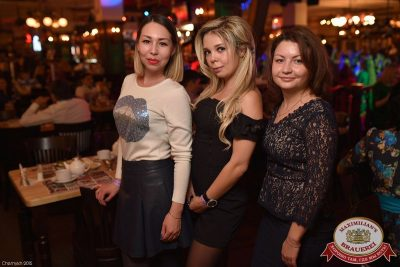 «Дыхание ночи»: Dj Stylezz (Москва), 4 декабря 2015 - Ресторан «Максимилианс» Уфа - 21