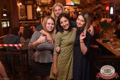 «Дыхание ночи»: Dj Stylezz (Москва), 4 декабря 2015 - Ресторан «Максимилианс» Уфа - 23