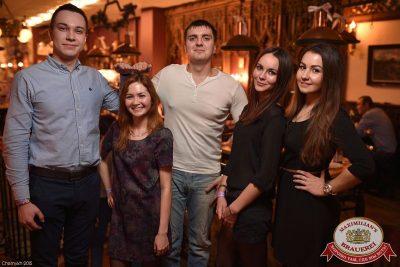 «Дыхание ночи»: Dj Stylezz (Москва), 4 декабря 2015 - Ресторан «Максимилианс» Уфа - 24