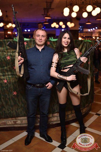 День защитника Отечества, 22 февраля 2017 - Ресторан «Максимилианс» Уфа - 1