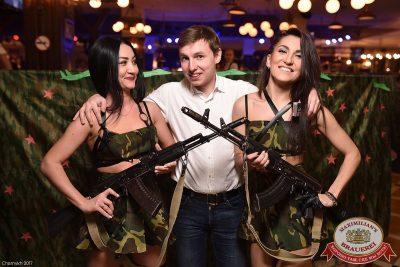 День защитника Отечества, 22 февраля 2017 - Ресторан «Максимилианс» Уфа - 12