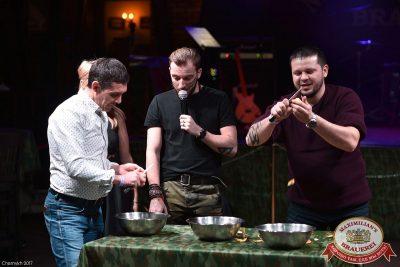 День защитника Отечества, 22 февраля 2017 - Ресторан «Максимилианс» Уфа - 15