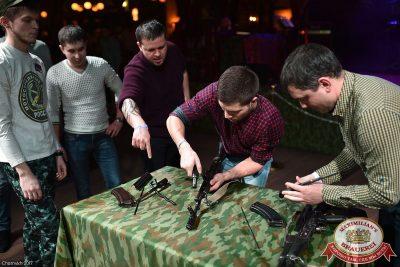 День защитника Отечества, 22 февраля 2017 - Ресторан «Максимилианс» Уфа - 22