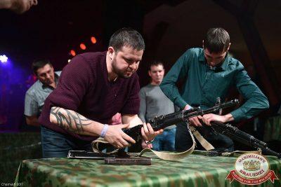 День защитника Отечества, 22 февраля 2017 - Ресторан «Максимилианс» Уфа - 24