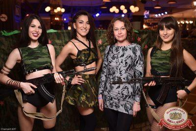День защитника Отечества, 22 февраля 2017 - Ресторан «Максимилианс» Уфа - 3