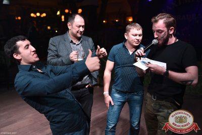 День защитника Отечества, 22 февраля 2017 - Ресторан «Максимилианс» Уфа - 30