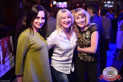 День защитника Отечества, 22 февраля 2017 - Ресторан «Максимилианс» Уфа - 33
