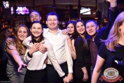 День защитника Отечества, 22 февраля 2017 - Ресторан «Максимилианс» Уфа - 34