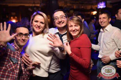День защитника Отечества, 22 февраля 2017 - Ресторан «Максимилианс» Уфа - 37