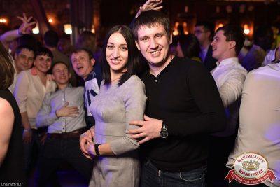 День защитника Отечества, 22 февраля 2017 - Ресторан «Максимилианс» Уфа - 39
