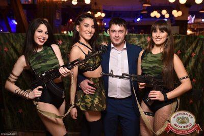 День защитника Отечества, 22 февраля 2017 - Ресторан «Максимилианс» Уфа - 4