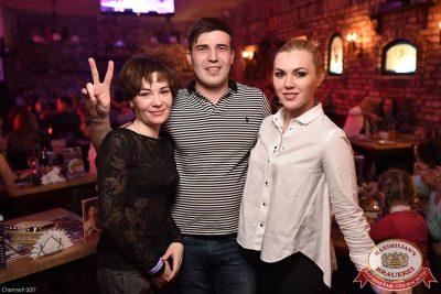 День защитника Отечества, 22 февраля 2017 - Ресторан «Максимилианс» Уфа - 48