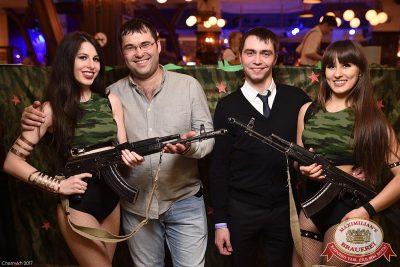 День защитника Отечества, 22 февраля 2017 - Ресторан «Максимилианс» Уфа - 5