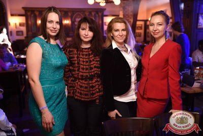 День защитника Отечества, 22 февраля 2017 - Ресторан «Максимилианс» Уфа - 55