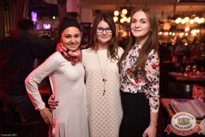День защитника Отечества, 22 февраля 2017 - Ресторан «Максимилианс» Уфа - 57