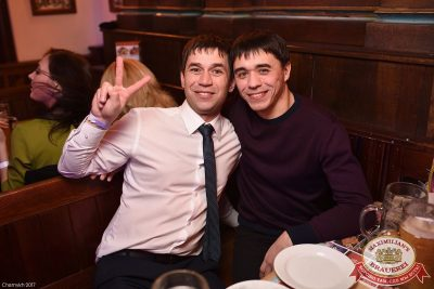 День защитника Отечества, 22 февраля 2017 - Ресторан «Максимилианс» Уфа - 58