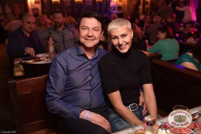 День защитника Отечества, 22 февраля 2017 - Ресторан «Максимилианс» Уфа - 60