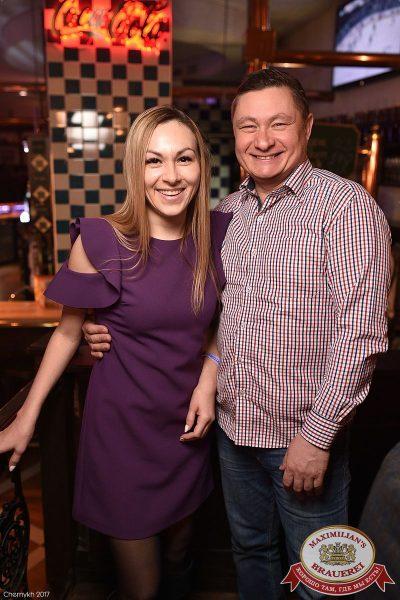 День защитника Отечества, 22 февраля 2017 - Ресторан «Максимилианс» Уфа - 62