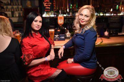 День защитника Отечества, 22 февраля 2017 - Ресторан «Максимилианс» Уфа - 66