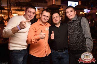 День защитника Отечества, 22 февраля 2017 - Ресторан «Максимилианс» Уфа - 69