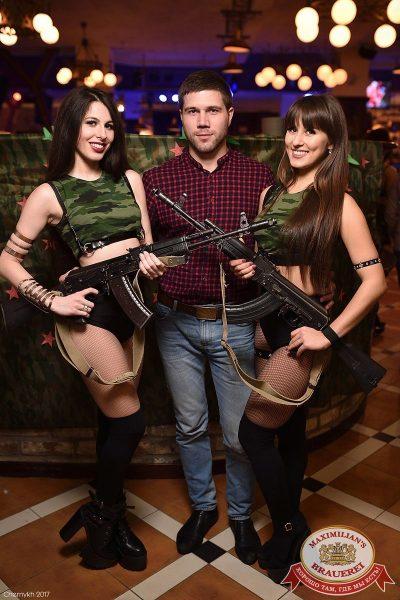 День защитника Отечества, 22 февраля 2017 - Ресторан «Максимилианс» Уфа - 8