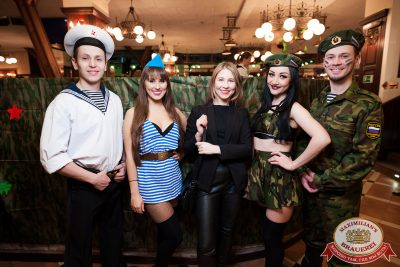 День защитника Отечества, 23 февраля 2018 - Ресторан «Максимилианс» Уфа - 00001