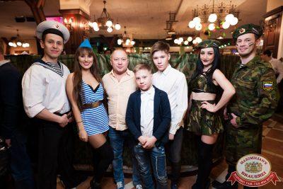 День защитника Отечества, 23 февраля 2018 - Ресторан «Максимилианс» Уфа - 00002