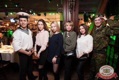 День защитника Отечества, 23 февраля 2018 - Ресторан «Максимилианс» Уфа - 00012