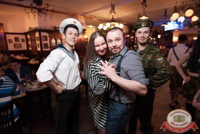 День защитника Отечества, 23 февраля 2018 - Ресторан «Максимилианс» Уфа - 00027