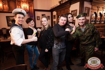 День защитника Отечества, 23 февраля 2018 - Ресторан «Максимилианс» Уфа - 00028