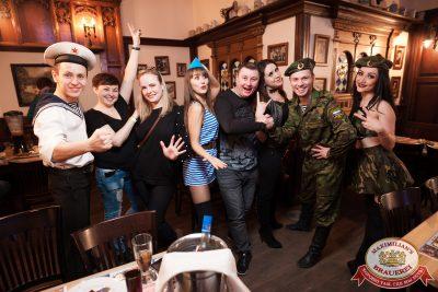 День защитника Отечества, 23 февраля 2018 - Ресторан «Максимилианс» Уфа - 00029